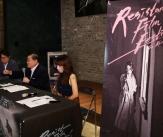 제1회 2018 레지스탕스 영화제 개최