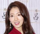 박신혜, '모태 미녀의 위엄'
