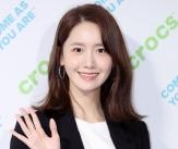 윤아, '이렇게 예뻐서 소녀시대 센터'