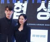 현빈-손예진, 두 배우가 보여줄 '협상'
