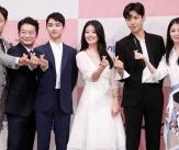 도경수-남지현, '원득과 홍심의 100일 로맨스'
