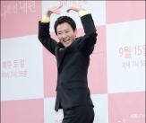 최수종, '오랜만에 안방 극장 복귀!'