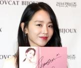 신혜선, '사인도 예쁘죠?'