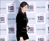 김소현, '빼어난 각선미'