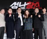 통쾌한 액션 영화 '성난황소'