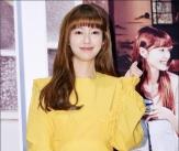 나혜미, '상큼미 넘치는 패션'