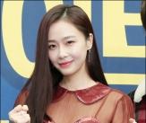 홍수현, '밝은 모습으로 제작발표회 참석'