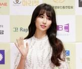박하선, '출산 후 첫 공식석상'