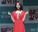 김소혜, '같이 여행 떠나고 싶은 소녀'