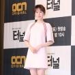 이유영, 김주혁이 반한 17살 연하의 미모