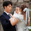 기태영-유진 부부, '로희하고 결혼식 참석해요'