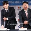 지창욱, AIIB 연차총회 홍보대사 위촉