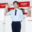 김수현, '설레게 만드는 미소'