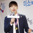 에릭남, '국가대표 미소 활짝'