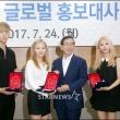 혼성그룹 카드, '서울시 글로벌 홍보대사' 위촉