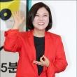 김숙, '인생은 한방이야!'
