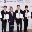 아이콘, '자랑스러운 한류박람회 홍보대사'