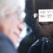 이윤택, 성추행은 인정…성폭행은 혐의 부인