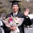 졸업 박보검, '빛나는 순간'