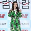 송지효, '오늘 패션 어때요?'