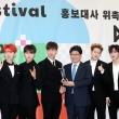 몬스타엑스, 'C-페스티벌 홍보대사 위촉'