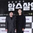 김윤석-주지훈, '믿고 보는 두 배우'