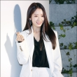 박신혜, '아름다운 하트요정'