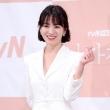 박보검-송혜교, '사랑스러운 케미'