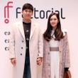 우효광-추자현 '여전히 달달한 커플'