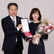 한지민, '2018 아동학대 예방 홍보대사 위촉'