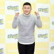 조세호-황광희-남창희, '우리는 조각남'