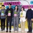 제16회 서울환경영화제 선정된 에코프렌즈