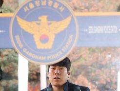 '음주 뺑소니' 강정호, 경찰 재조사 출석