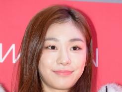 김연아, '여전한 피겨여왕'