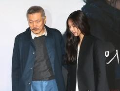 '당당한 불륜' 홍상수-김민희