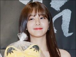 '박세영 닮은꼴' 설인아, 아름다운 미모!