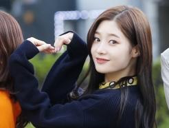 정채연, '예쁜 애의 예쁜 하트'