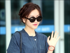 고아성 '독특한 선글라스와 안경문신'