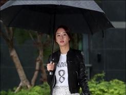정예진 '아름다운 빗속의 여인'