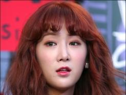 소유 '더 예뻐진 미모'