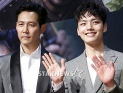 영화 '대립군' VIP시사회 수놓은 ★들