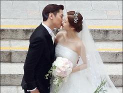 에릭-나혜미 '★커플의 행복한 키스'