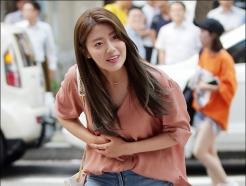 남지현, '수수한 모습이 예쁘네'