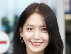 윤아, '꽃사슴이 인사해요'