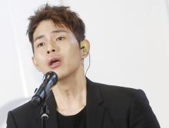 박원, 돌아온 '고막 남친'