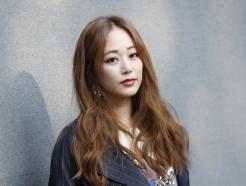 김효진, '넘사벽 분위기'