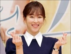 서현진, '사랑스러운 로코퀸'