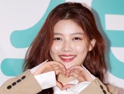 김유정, '이렇게 귀여우니 반하지'