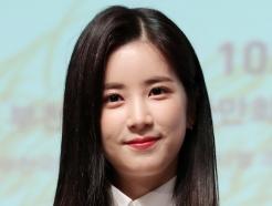 박초롱, '귀여운 애니메이션 영화제 홍보대사'