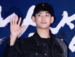 김수현, '현실 손바닥만 한 얼굴 크기'